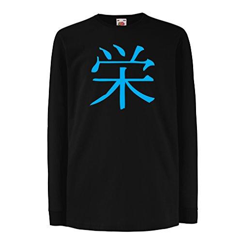 angen Ärmeln Wohlstandlogo - Chinesisch - Japanisches Kanji-Symbol (5-6 Years Schwarz Blau) ()