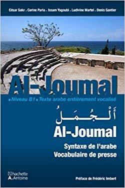 Al Joumal Syntaxe de l'Arabe Vocabulaire de Presse - Niveau B1 Texte Arabe Entierement Vocalise par Collectif