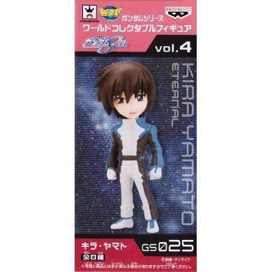 Gundam mondiale pour les collectionneurs Figure vol.4 [GS025. Kira Yamato (unique) (Japon import / Le paquet et le manuel sont ?crites en japonais)