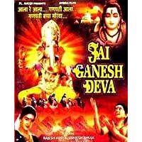 Jai Ganesh Deva - Bollywood DVD