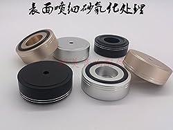 Generic gold : 4pcs 44*16mm Scrub Feet Amplifier Speaker Feet Spikes PC Machine Pads Style C