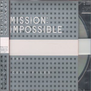 Various Artists -  Spy Magazine Presents - Volume 1 - Spy Music