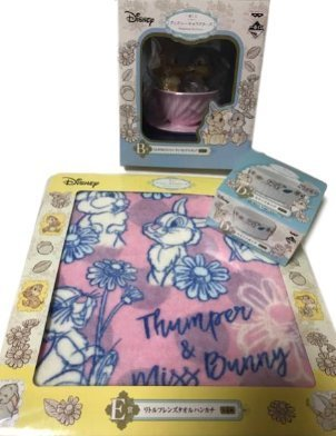 Ichibankuji Disney Characters Happiness Tea Party B Award D Award E Award Thumper Miss Bunny figure Suites cup (Bunny Suite)