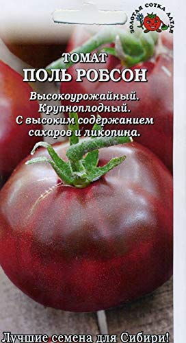 """AGROBITS Tomate""""Paul Robson"""""""
