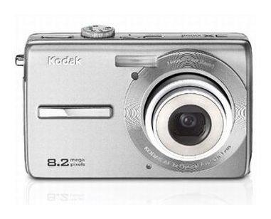 Kodak Easyshare 8 (Kodak EasyShare M863 Digialkamera (8 Megapixel, 3-Fach Opt. Zoom, 6,9 cm (2,7 Zoll) Display) Silber)