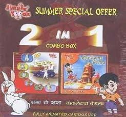 Jingle Toons-Sasa To Sasa/Chocolatecha Bungala (2 In 1)
