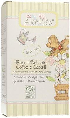 ANTHYLLIS - Bagno Delicato per corpo e capelli - Detergente ecobio extra delicato per il bebè, con proteine del riso