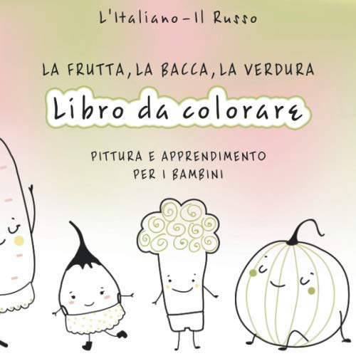 Berry Fun Dots (Libro da colorare. Pittura e apprendimento per i bambini. La frutta, la bacca, la verdura: Italiano-Il russo |Italian-Russian |Easy and fun learning ... berries vegetables (Coloring book, Band 2))