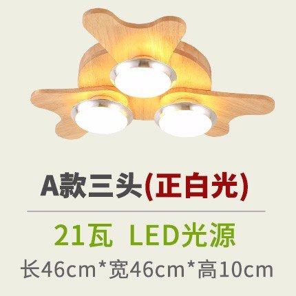 gqlb-lampe-de-plafond-salon-bois-lampes-de-plafond-3-tete-est-blanche-460460mm