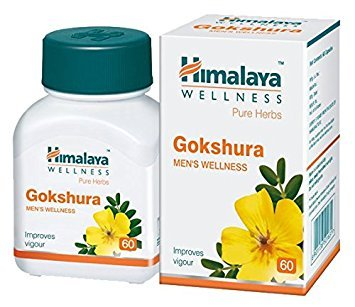 Himalaya Gokshura 60 Tab(Pack Of 2)