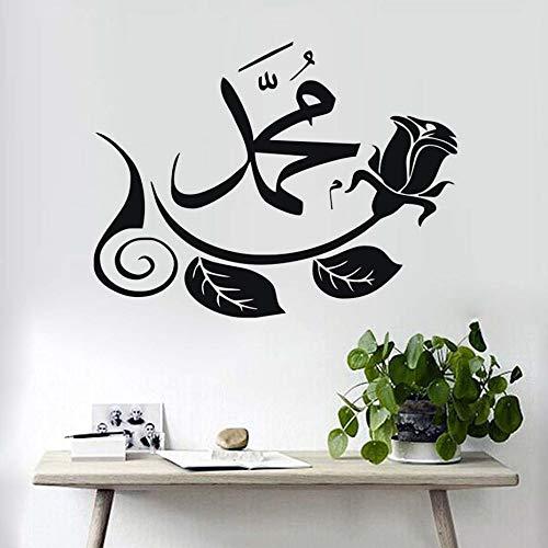 wanmeidp Beauty Rose Islamische Wandaufkleber Islamischer Prophet Muhammad Islam Kalligraphie Wandkunst Vinyl Removable Room Home Aufkleber A 45 cm X 59 cm
