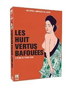 Histoires lubriques du Japon Vol. 1 - 2 films de Teruo Ishii : Les huit vertus bafouées [Édition Collector Limitée]