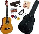 Pack Guitare Classique 3/4 (8-13ans) Pour Enfant Avec 6 Accessoires (nature)