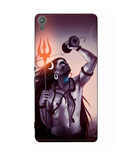 the latest c195a 14119 Buy Case Cover Lord Shiva Printed Grey Hard Back Cover For Sony ...