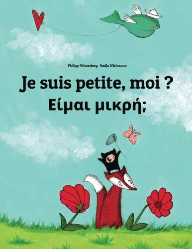je-suis-petite-moi-eimai-mikre-un-livre-d-39-images-pour-les-enfants-edition-bilingue-franais-grec