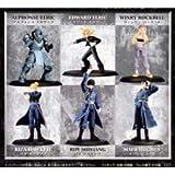 Amada Printing Amada PRINTINGTFGAMA001Abysse assortimento Full Metal Alchemist Trading Arts figure
