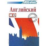 Inglese per russi. Con 4 CD Audio