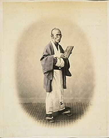 POSTER A3 New Zealand Japanese merchant Japanese merchant, identified as