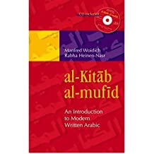 [(Al-Kitab Al-Mufid: An Introduction to Modern Written Arabic)] [Author: Manfred Woidich] published on (August, 2011)
