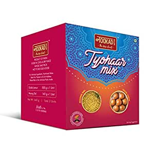 NOOKAD NATION - GULAB JAMUN 500 GM - Moong DAL 140 GM (Gift Pack)