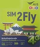 Asien 12Länder Prepaid SIM-3GB 8days 4G/3G SIM Größe Multi Japan Südkorea Singapur Malaysia Hong Kong Laos Indien Taiwan Macao Philippinen Kambodscha Myanmar
