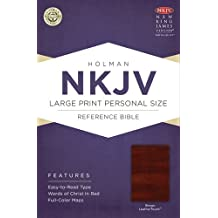 NKJV LARGE PRINT PERSONAL SIZE REFERENCE BROWN LEATHER LIKE