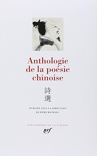 Anthologie de la poésie chinoise