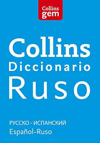 Diccionario Ruso (Gem): Ruso-Español | Español-Ruso