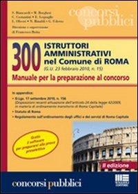 300 istruttori amministrativi nel Comune di Roma. Manuale per la preparazione al concorso (Concorsi pubblici)