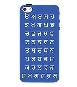 MakeMyCase punjabi boli -2 case for Apple iphone 4/4s