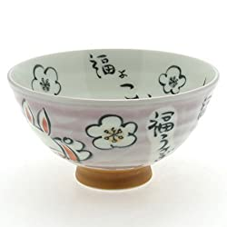 2 Pc Japanese Lavender Rabbit Rice Bowl Set Includes 2 Bowls