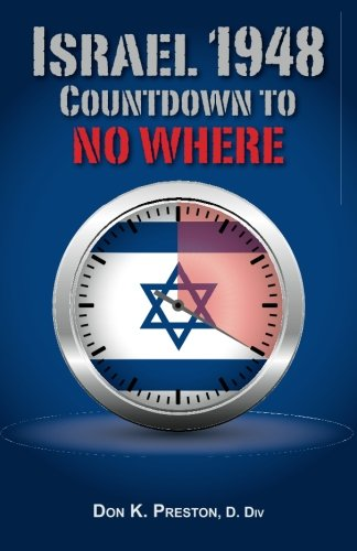 israel-1948-countdown-to-no-where