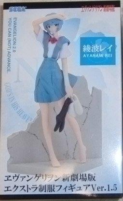 Lyon Single (Lyon Neon Genesis Evangelion Extra Uniform Figure Ver.1.5 Ayanami Rei (single item) (japan import))
