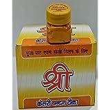 VR Creatives Chandan Kesar Tilak for Holi Pooja, Tika Paste -1 Jar of 25 Gm