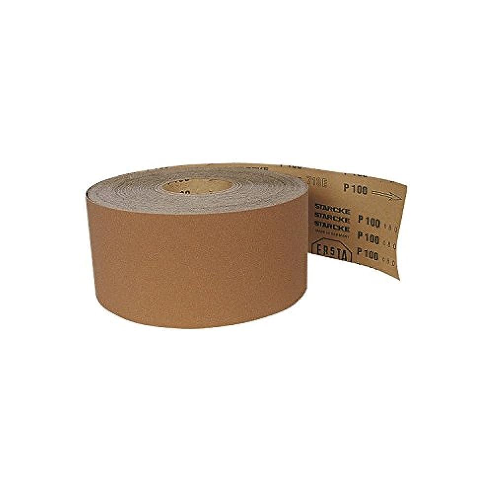 KWASNY 746 033 AUTO-K Trocken-Schleifpapier Holz /& Metall 230x280cm P120 1 Stk