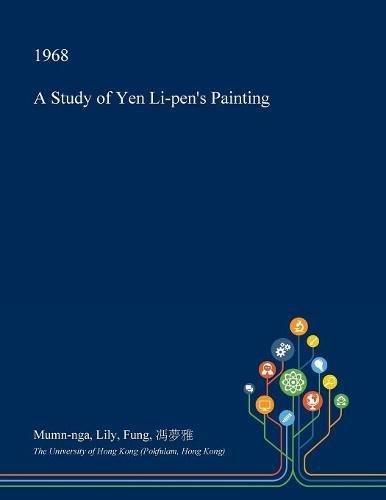 a-study-of-yen-li-pens-painting