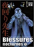 Blessures nocturnes Vol.1 de MIZUTANI Osamu ( 13 octobre 2008 ) - Casterman (13 octobre 2008) - 13/10/2008