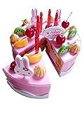 Spielzeug Geburtstagskuchen, A142, für die Puppenmutti, mit viellen Zubehörteilen, Geschenk-idee für Jungen und Mädchen für Weihnachten und zum Geburtstag, Geburtstags-Geschenk