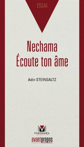 Néchama : Ecoute ton âme par Adin Steinsaltz