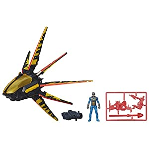 Marvel Guardians of the Galaxy - Nova Corps Starblaster With Figure