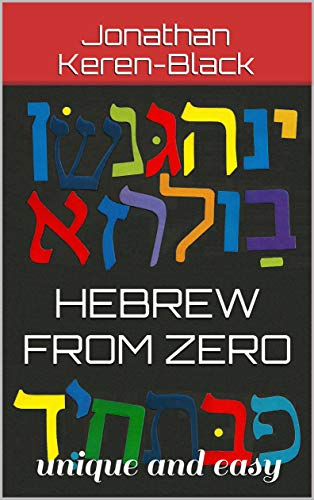 Hebrew from Zero: unique and easy (English Edition)