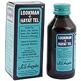 Lookman Hayat Tel 200 ml - Pack of 2