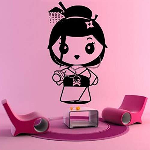 Geisha Mini (yiyitop Lustige Mini Geisha Wandaufkleber kinderzimmer Kunst Applique Wohnzimmer Schlafzimmer Dekoration Vinyl DIY Tapete 58 * 23 cm)