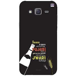 Pujari Aur Jwari 2 - Mobile Back Case Cover For Samsung Galaxy J5 (2015)