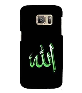 printtech Allah Muslim Qoute Back Case Cover for Samsung Galaxy S7 / Samsung Galaxy S7 Duos with dual-SIM card slots