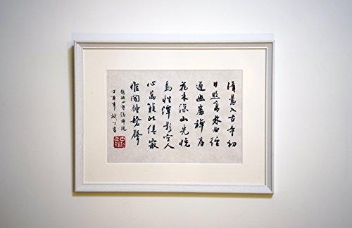 calligraphie-chinoise-laube-dans-le-vieux-temple-100-fait-main-faon-traditionnelle-dco-murale-cadr-4