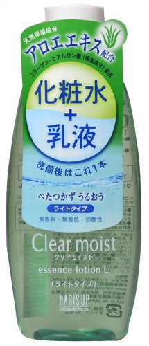 Essence Lotion Kuriamoisuto L 180ml (japan import)