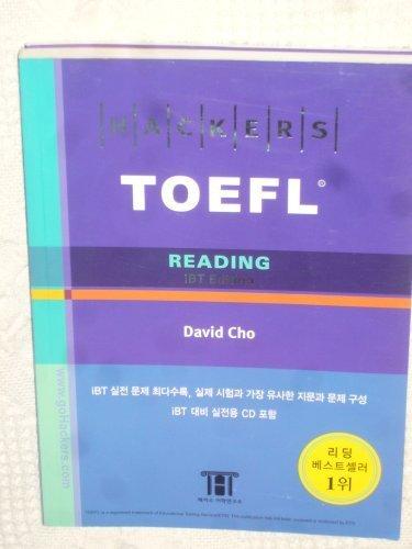 Hackers Toefl Reading_for Korean Speakers by David Cho (2006-01-01)