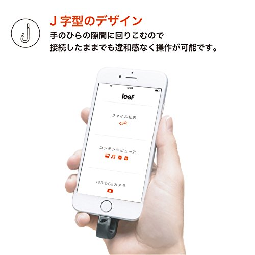 41pgiWUSUuL - [ebay PLUS] Leef iBridge 64GB USB 2.0 auf Lightning Speichererweiterung für iPhone/iPad für 30€