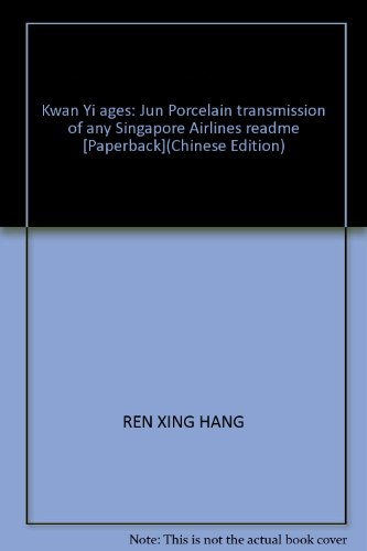 kwan-yi-ages-jun-porcelain-transmission-of-any-singapore-airlines-readme-paperbackchinese-edition